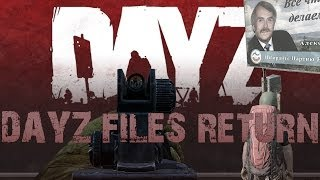 The DayZ Standalone Files - Dawn of a New Era!