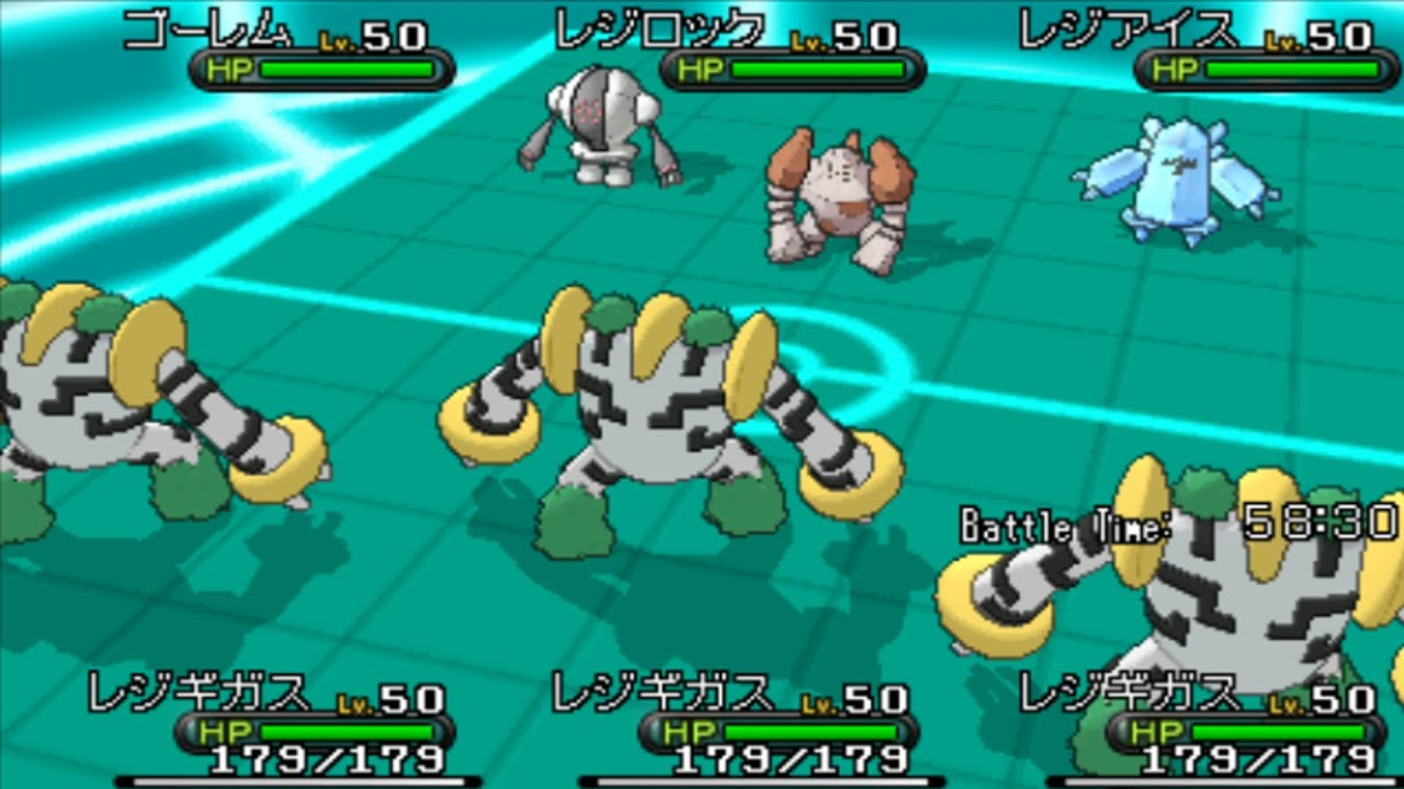 pokemon x and y legendary wifi battle regigigas vs