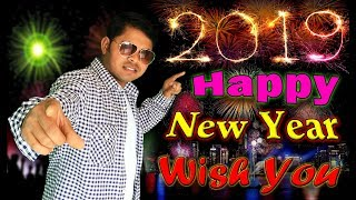 happy new year wish you may all dear friends and subscribers special for you most watch