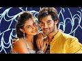 Telugu Kotha Patalu ( తెలుగు కొత్త పాటలు ) || 2016 Latest Songs || Telugu All Time Super Hit Songs