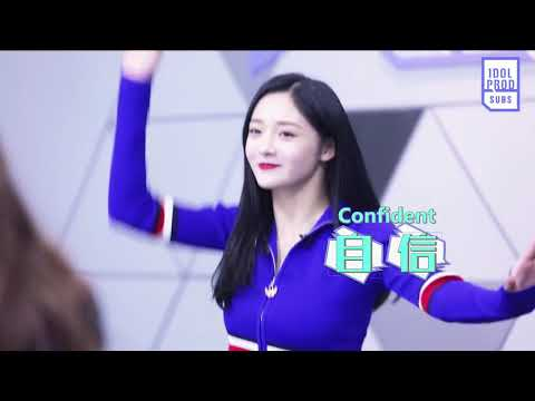 [ENG] 180213 Idol Producer EP5 Preview: Cheng Xiao And Zhou Jieqiong Challenge Sped-up Theme Song