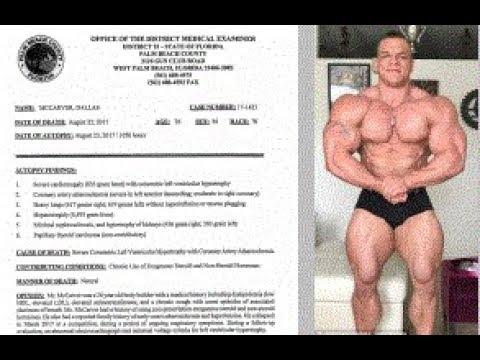 81 X Normal Testosterone!  Autopsy Dallas McCarver Bodybuilder