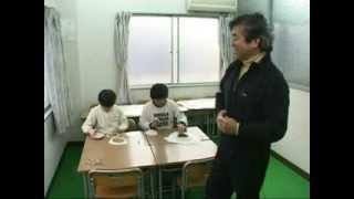 大阪の知能教育専門の幼児教室 ギルフォード知能教育センターでは、知識...