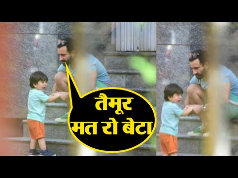 Taimur Ali Khan spotted crying in front of his father Saif Ali Khan; Here's Why? | FilmiBeat Mp3