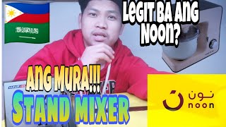 Al Saif stand mixer | unboxing + product review | MURANG STAND MIXER