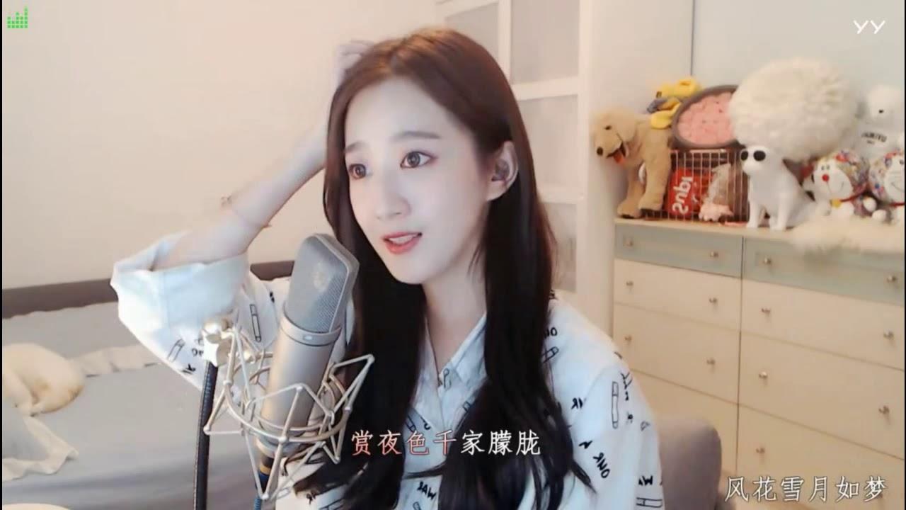 沈雨萱 《涼城》【好聲音】【歌手】 - YouTube