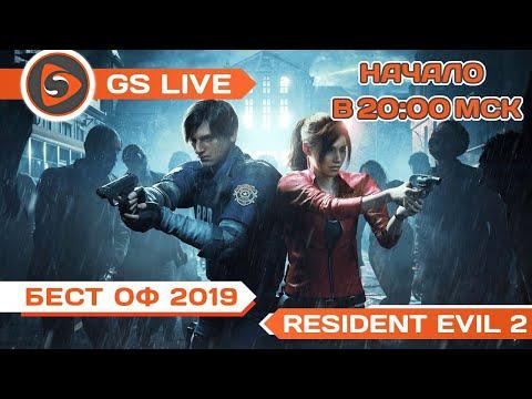 Resident Evil 2.