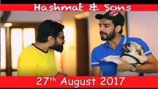 Kutta Chor | Hashmat & Sons | SAMAA TV | 27 Aug 2017