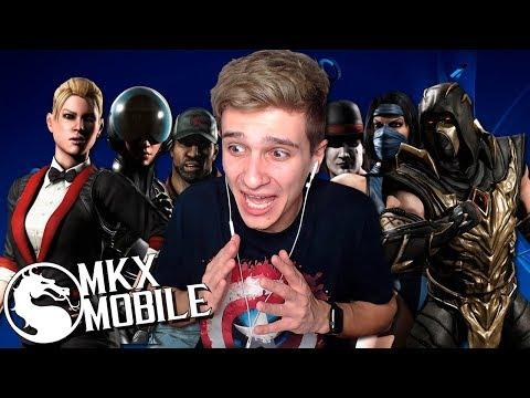 КАК ПОЛУЧИТЬ КОНСОЛЬНЫХ ПЕРСОНАЖЕЙ В 2019 ГОДУ! MKX Mobile