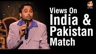 Bhagwant Mann's Views On India & Pakistan Match | Jugnu Haazir Hai
