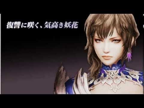 Wang Yi (Houko Kuwashima) - Endless Sorrow
