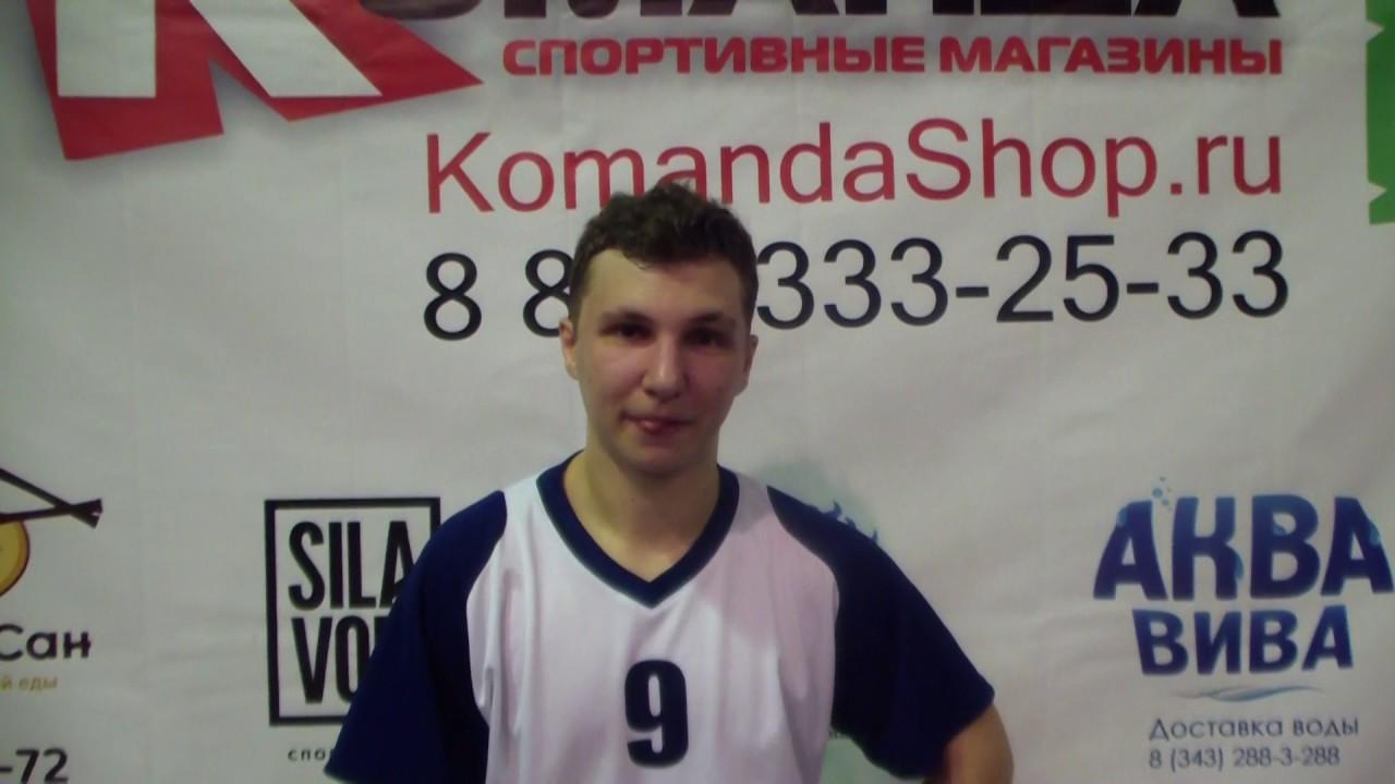 Ставки на футбол рфпл playdom промокод play win Пенза