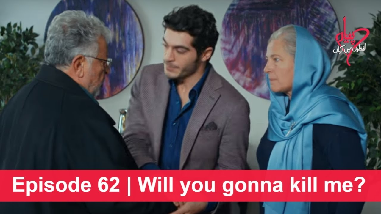 Pyaar Lafzon Mein Kahan Episode 62   Will you gonna kill me?