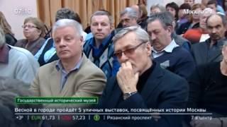Тиран или великий реформатор : нужен ли Подмосковью памятник Ивану Грозному