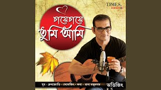 Matir Bhande Cha Dhele