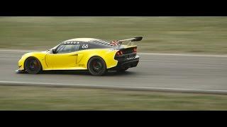 The Journey of Speed (LOTUS - Short Film)