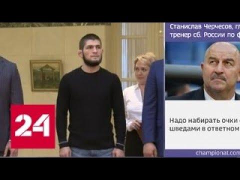 Смотреть фото В Свердловскую область придет большой бокс - Россия 24 новости Россия