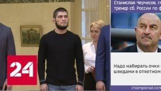 Смотреть видео В Свердловскую область придет большой бокс - Россия 24 онлайн
