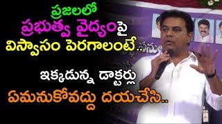 KTR Inaugurates ICU And Dialysis Center In Sircilla Govt Hospital | Telangana News | indiontvnews
