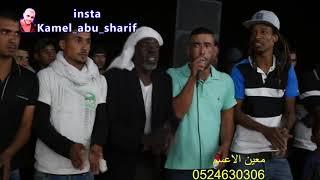 دحيه طررب | معين الاعسم 2018 HD نااااااااار