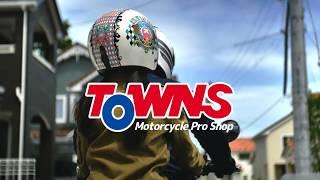 モーターサイクルプロショップ「TOWNS」TVCM http://www.honda-town...