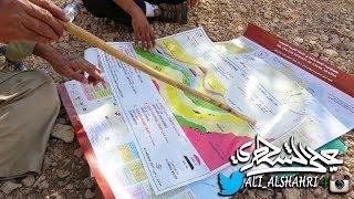 [طبقات العمود الجيولوجي في المملكة] رحلة مع عالم الجيولوجيا البروفيسور عبدالعزيز بن لعبون(ج3)