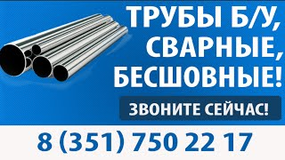 видео Канализационные трубы цена за метр