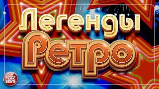 Хиты 80-х 90-х русские зарубежные самые лучшие старые песни музыка дискотека ретро 80 90 00-х 2000-х