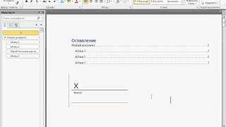 47 Сертификат подписи и центр сертификации(Программное обеспечение Microsoft Office (Word 2010) http://smartonline.com.ua., 2011-12-08T17:33:17.000Z)