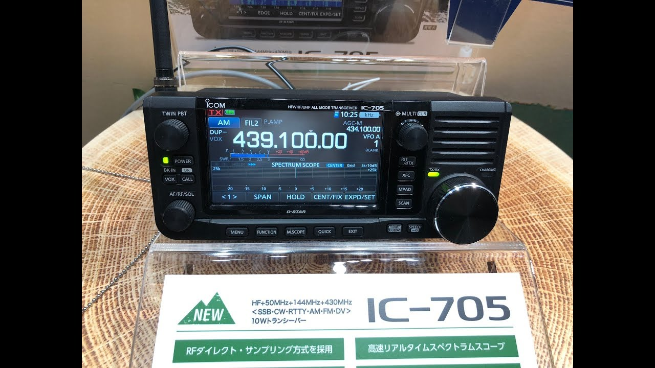 NEW ICOM IC-705 | DX-World