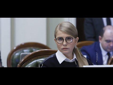 Ю.Тимошенко: Мир, земля