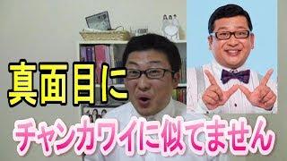 オススメ動画 【乃木坂46】乃木坂ヲタク9割推し変した事ある説【検証】...
