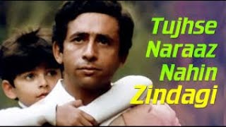 Tujhse Naraz Nahi Jindagi Original Karaoke