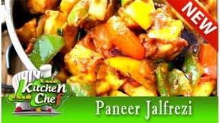 Paneer Jalfrezi - Ungal Kitchen Engal Chef