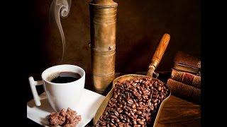 #667. Кофе (Еда и напитки)