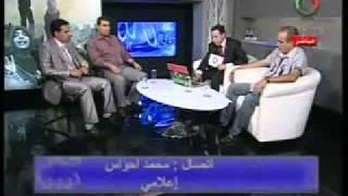 ليبيا فضائح قناة ليبيا الاحرار .. محمد احواس