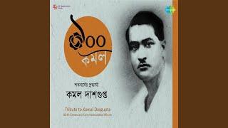 Jodi Konodin Phire Aaso Priyo