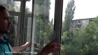 видео алюминиевые балконы