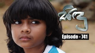Sidu | Episode 741 10th June 2019 Thumbnail