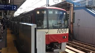 【歌う電車】京急 1000形 エアポート急行 羽田空港行き 京急本線 横浜発車