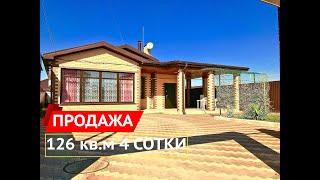 Купити будинок в Краснодарі 126 кв. м на 4.5 сотках. Продаж будинків в Краснодарі