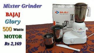 Bajaj Glory 500 Watts Mixer Grinder Unboxing