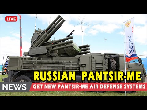 Russia issued the most dangerous new weapon Pantsir-ME and feared by the US