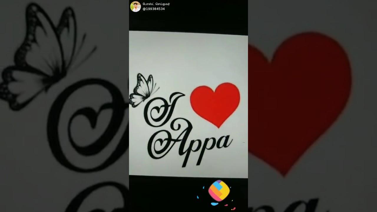 I love appa amma(1) - YouTube