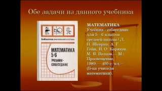 Межпредметные связи в физике и математике