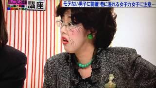 2015年5月4日(月)放送 フジテレビ 「ミレニアムズ 」 日本エレキテル連...