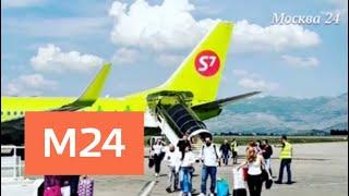 Солистки группы Serebro рассказали об аварийной посадке самолета в Черногории Москва 24