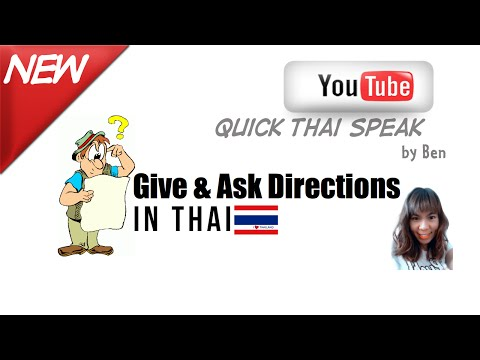 Learn Thai for Beginner:- Lesson 9 : Making Thai Sentence from YouTube · Duration:  7 minutes 31 seconds