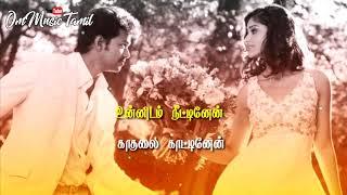 Asku Laska song | tamil whatsapp status | Nanban |