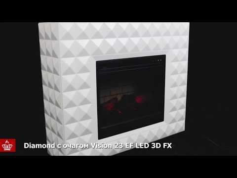 Портал Diamond c очагом Vision 23 EF LED 3D FX
